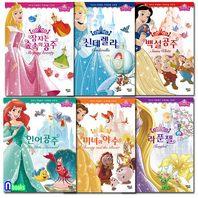 꿈꾸는달팽이/디즈니 프린세스 오리지널 스토리 세트(전6권)/라푼젤.미녀와야수.잠자는숲속의공주.신데렐라