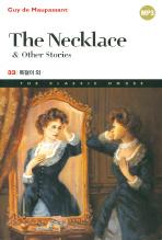 목걸이 외: THE NECKLACE OTHER STORIES