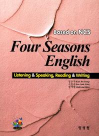 Based on NCS Four Season English