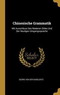 Chinesische Grammatik