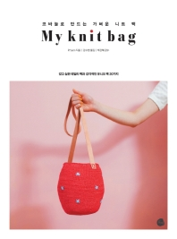 My knit bag