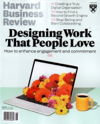 HARVARD BUSINESS REVIEW(USA)(2021년 5~6월)