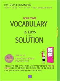 VOCABULARY 15 DAYS SOLUTION AP3