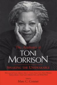 Aesthetics of Toni Morrison