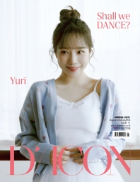 D-icon 디아이콘 vol.11 아이즈원 Shall we dance?. 10: 조유리