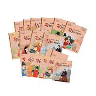 조선왕조 500년 왕들의 이야기 [본책11권+학습지6권]