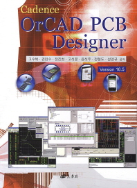 Cadence OrCAD PCB Designer