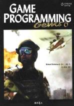 GAME PROGRAMMING GEMS. 6