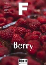 매거진 F(Magazine F) No.10: 베리(Berry)(한글판)