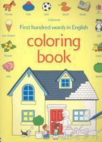First Hundred Words in English Coloring Book