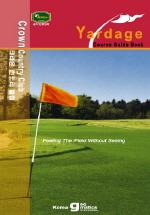 골프코스가이드북 (크라운 컨트리클럽)