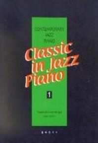 CLASSIC IN JAZZ PIANO 1