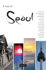 A Tour of Seou (서울투어)