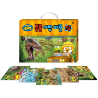 뽀롱뽀롱 뽀로로 공룡 가방 퍼즐 5종