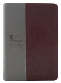 NIV 영한대조성경(와인콤비)(대단본)(무지퍼)