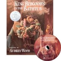 노부영 King Bidgood's in the Bathtub (원서 & CD)