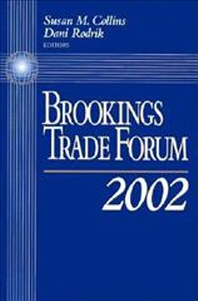 Brookings Trade Forum