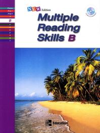 Multiple Reading Skills B(New Edition)