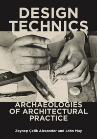 Design Technics