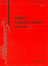 첼로 115: 슈타미츠 협주곡 3번 C장조