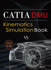 CATIA DMU Kinematics Simulation Book: V5