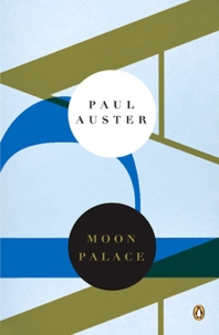 Moon Palace ( Contemporary American Fiction )