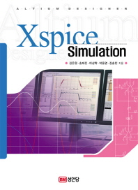 Xspice Simulation