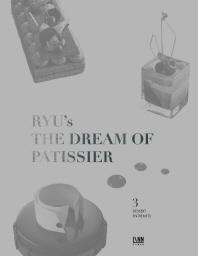 더 드림 오브 파티시에(RYU's The Dream of Patissier). 3