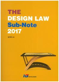 The Design LAW Sub-Note(2017)
