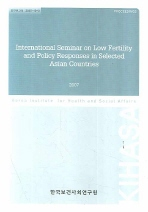 INTERNATIONAL SEMINAR ON LOW FERTILITY AND POLICY RESPONSES IN SELECTE