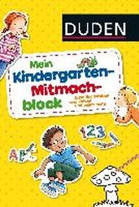 Duden: Mein Kindergarten-Mitmachblock