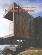 HOUSES & PENSION(하우스 & 펜션)