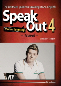 Speak Out. 4: Travel