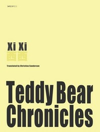 The Teddy Bear Chronicles