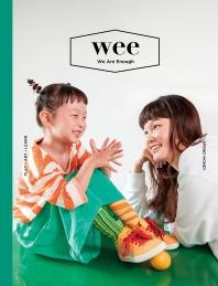 WEE Magazine(위매거진) Vol. 27: SPEND MONEY