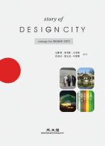 STORY OF DESIGN CITY