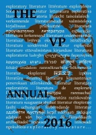 The VP Annual 2016