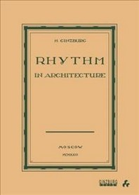 Rhythm in Architecture