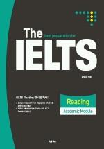 THE IELTS READING(ACADEMIC MODULE)