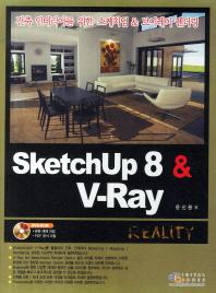 SketchUp 8 V-Ray