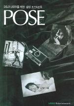 DSLR USER를 위한 감성 포즈&포 POSE