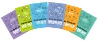 그린북 과학사전 시리즈 세트