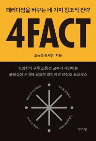 4FACT