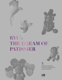 더 드림 오브 파티시에(RYU's The Dream of Patissier). 4