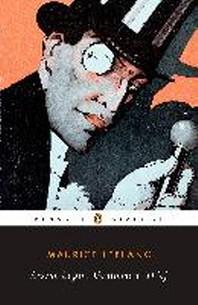 Arsene Lupin, Gentleman-thief (Penguin Classics)