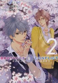 BROTHERS CONFLICT 2ND SEASON 2