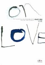 ON LOVE(온 러브)