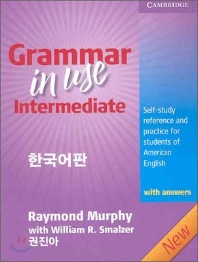 GRAMMAR IN USE INTERMEDIATE WITH ANSWERS(NEW)(한국어판)