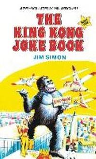 The King Kong Joke Book