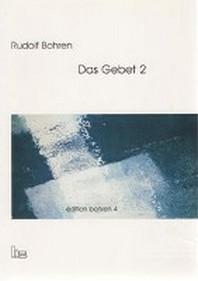 Edition Bohren. / Das Gebet 2.